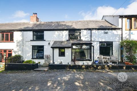 3 bedroom cottage for sale - Roe Lee Cottages, Blackburn, BB1