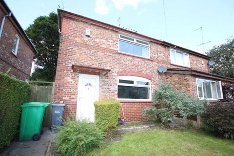 3 bedroom semi-detached house for sale - Branston Road, Moston, Manchester M40 0JR