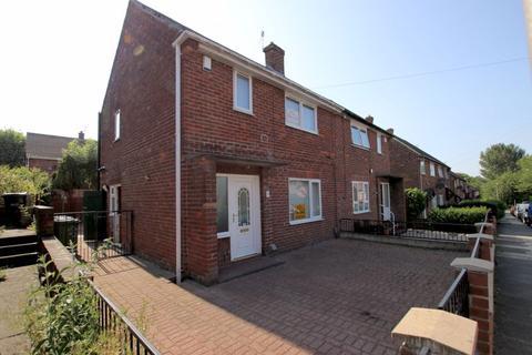 2 bedroom semi-detached house for sale - King Street, Pelaw