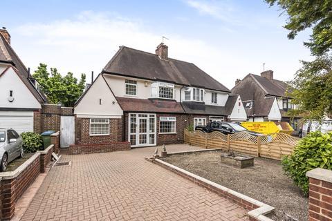 3 bedroom semi-detached house for sale - Eltham Road London SE9