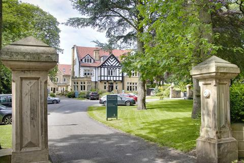 2 bedroom apartment for sale - Southlands Retirement Apartments, Wetherby Road