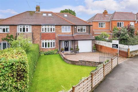 5 bedroom semi-detached house for sale - Harlow Oval, Harrogate, North Yorkshire