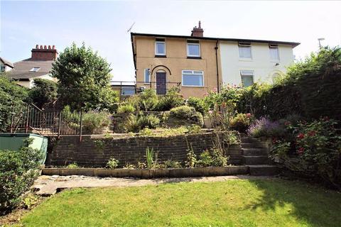 2 bedroom semi-detached house for sale - Hermon Road, Leeds