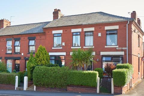 3 bedroom terraced house for sale - School Lane, Leyland