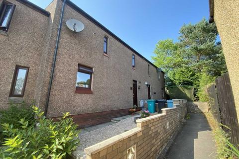 2 bedroom terraced house for sale - Ben Nevis Way, Cumbernauld