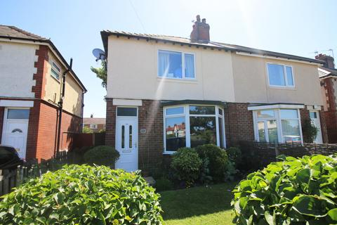 3 bedroom semi-detached house for sale - St. Leonards Road East,  Lytham St. Annes, FY8