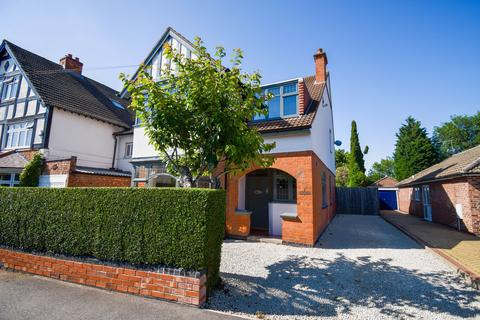 4 bedroom detached house for sale - Stoughton Road, Leicester