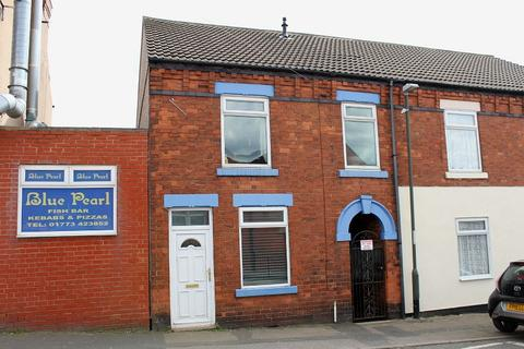 2 bedroom end of terrace house for sale - Church Street West, Pinxton, Nottingham, Nottinghamshire. NG16 6ND