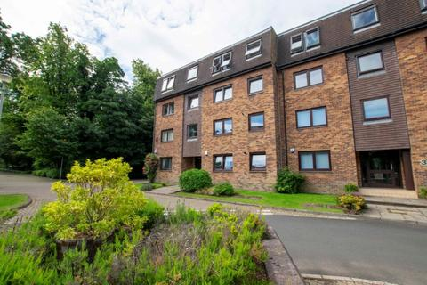 2 bedroom flat for sale - 4G Killermont View, by Bearsden