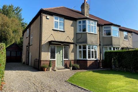 4 bedroom semi-detached house for sale - St. Helens Lane, Adel, Leeds, West Yorkshire