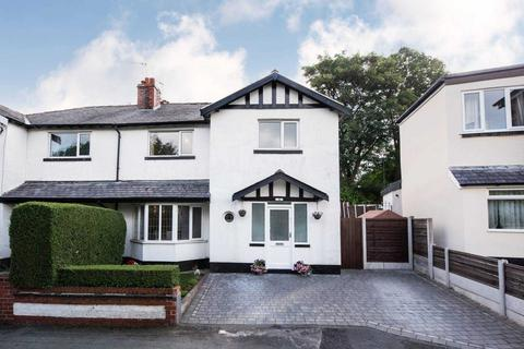 3 bedroom semi-detached house for sale - Circular Road, Manchester