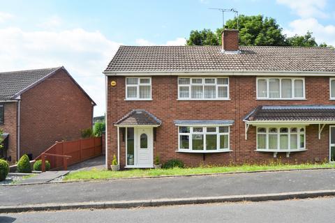 3 bedroom semi-detached house for sale - Autumn Drive, Dudley, West Midlands