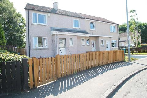 3 bedroom semi-detached house for sale - 144 Dryburgh Road, Wishaw