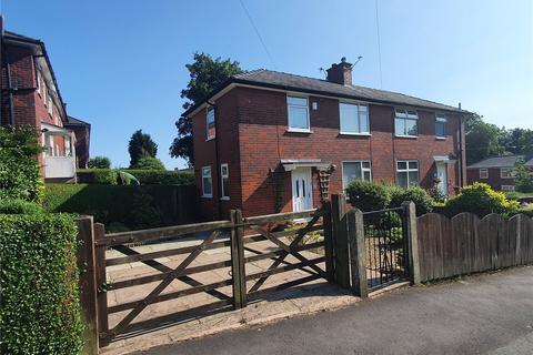 2 bedroom semi-detached house for sale - Emerald Avenue, Blackburn, BB1