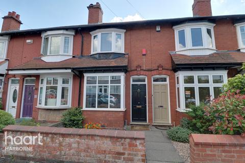 2 bedroom terraced house for sale - Aubrey Road, Quinton