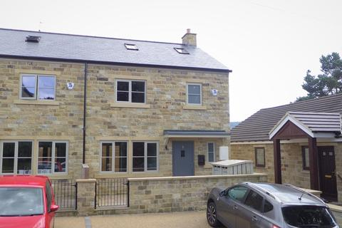 4 bedroom end of terrace house to rent - Scaife Row, Ripon Road