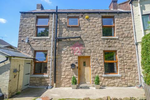 2 bedroom semi-detached house for sale - Main Street, Hackenthorpe, Sheffield, S12