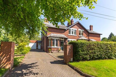 3 bedroom semi-detached house for sale - Northumberland Gardens, Walbottle, Newcastle upon Tyne