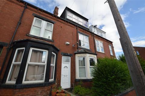 7 bedroom terraced house for sale - Lodge Lane, Leeds, West Yorkshire