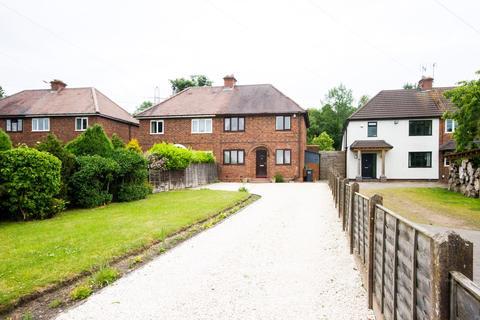 3 bedroom semi-detached house for sale - Cannock Road, Westcroft, Wolverhampton, WV10