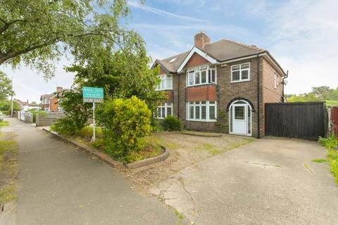 3 bedroom semi-detached house for sale - Church Road, Burton Joyce