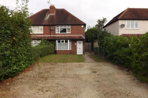3 bedroom semi-detached house to rent - Fillongley Road, Meriden, CV7