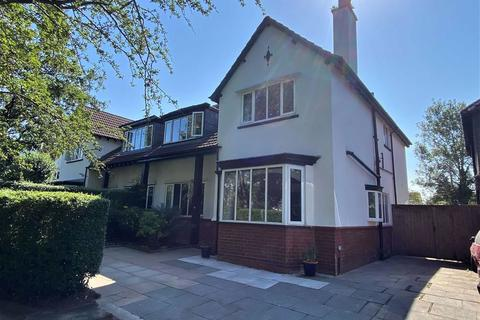 4 bedroom semi-detached house for sale - South Drive, Chorltonville