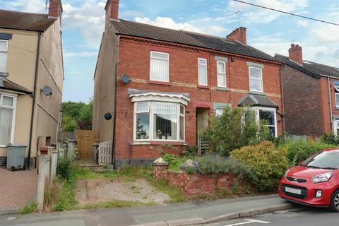 3 bedroom semi-detached house for sale - Talke Road, Alsager
