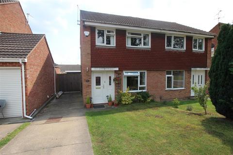 3 bedroom semi-detached house for sale - Manville Close, Bramcote