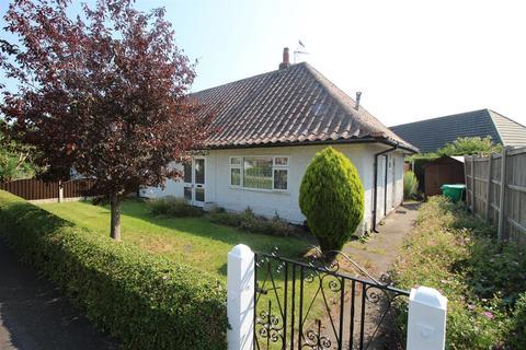 2 bedroom semi-detached bungalow for sale - Toston Drive, Nottingham