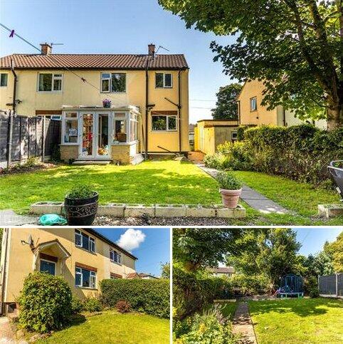 2 bedroom semi-detached house for sale - Wilton Avenue, Bradley, Huddersfield, West Yorkshire, HD2