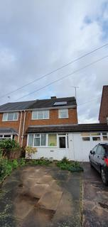 4 bedroom semi-detached house to rent - Ash Priors Close, Coventry, CV4