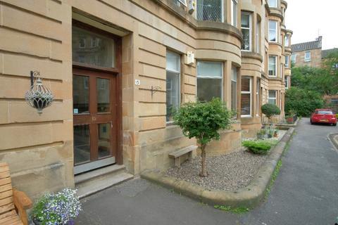 2 bedroom flat for sale - Battlefield Gardens , Flat 0/2, Battlefield , Glasgow, G42 9JR