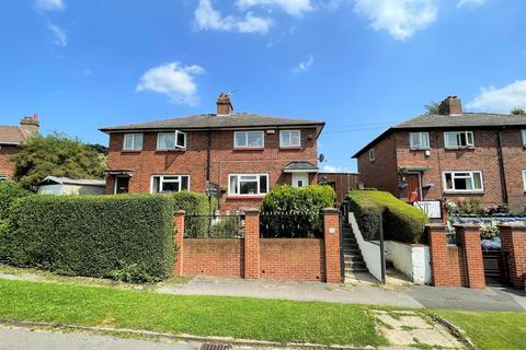 3 bedroom semi-detached house for sale - Potternewton Crescent, Leeds, West Yorkshire, LS7 2DY