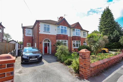 4 bedroom semi-detached house for sale - Heaton Road, Heaton Moor, Stockport, SK4