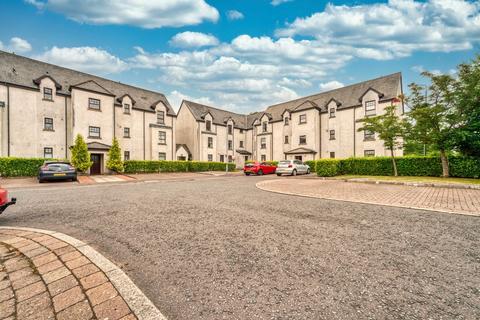 2 bedroom flat for sale - 41 Castlefield Court, Glasgow