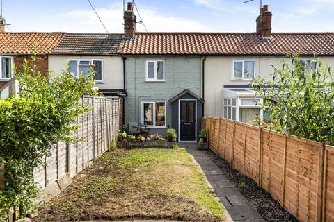 1 bedroom terraced house for sale - The Square, Leasingham, NG34