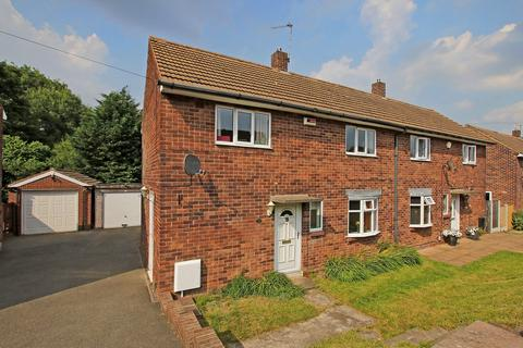 2 bedroom semi-detached house for sale - Kew Crescent, Charnock