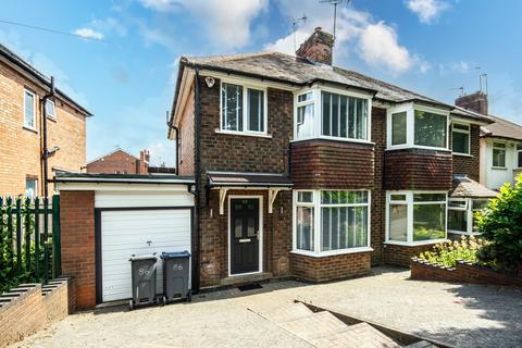 3 bedroom semi-detached house for sale - Wolverhampton Road South, Quinton, B32