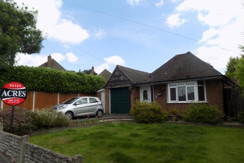 2 bedroom detached bungalow to rent - Hillside Road, Four Oaks