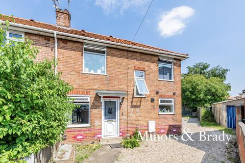 5 bedroom end of terrace house for sale - Bixley Close, Norwich