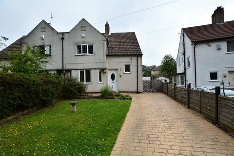 3 bedroom semi-detached house for sale - Parkland Crescent, Leeds