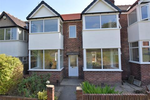 3 bedroom terraced house for sale - Broadway, Horsforth, Leeds, West Yorkshire