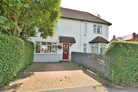 3 bedroom semi-detached house for sale - Nunroyd Avenue, Leeds