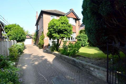 3 bedroom detached house for sale - Park Lane, Rothwell, Leeds