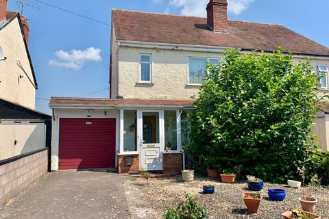 3 bedroom semi-detached house for sale - HOLME LACY ROAD