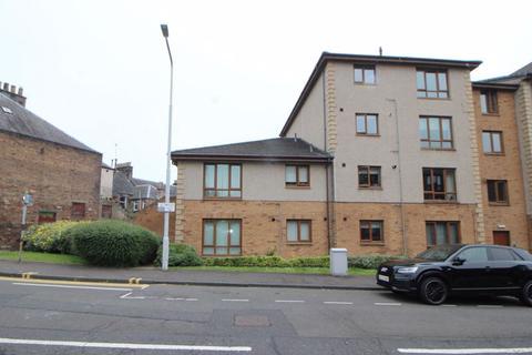 2 bedroom flat for sale - Binney Wells, Kirkcaldy