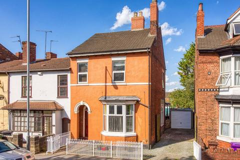 4 bedroom end of terrace house for sale - 254, Newhampton Road East, Wolverhampton, WV1