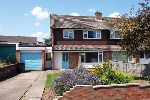 3 bedroom semi-detached house for sale - Traherne Place, HEREFORD, Hereford