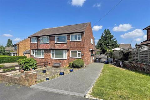 3 bedroom semi-detached house for sale - Woodlands Close, Harrogate, North Yorkshire
